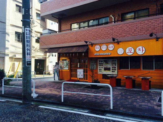 横浜中区ドットコム