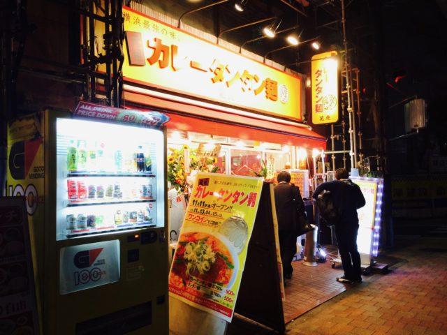 横浜中区.com横浜市中区の周辺地域情報サイト