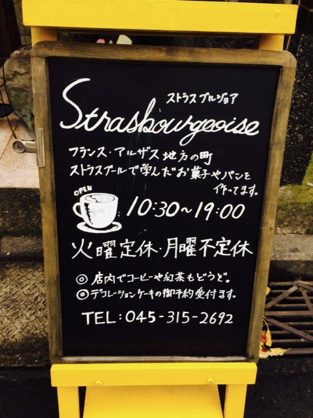 横浜中区.com