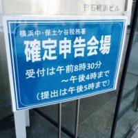 横浜中区.com横浜市中区周辺地域情報サイト