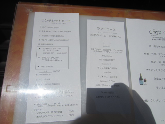 エリフォエリアインフォメーション横浜中区周辺地域情報