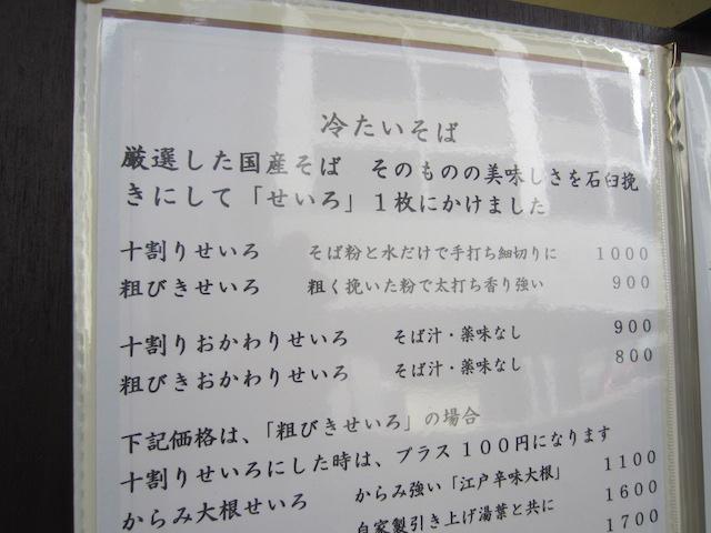 エリフォエリアインフォメーション横浜中区周辺地域情報エリフォエリアインフォメーション横浜中区周辺地域情報