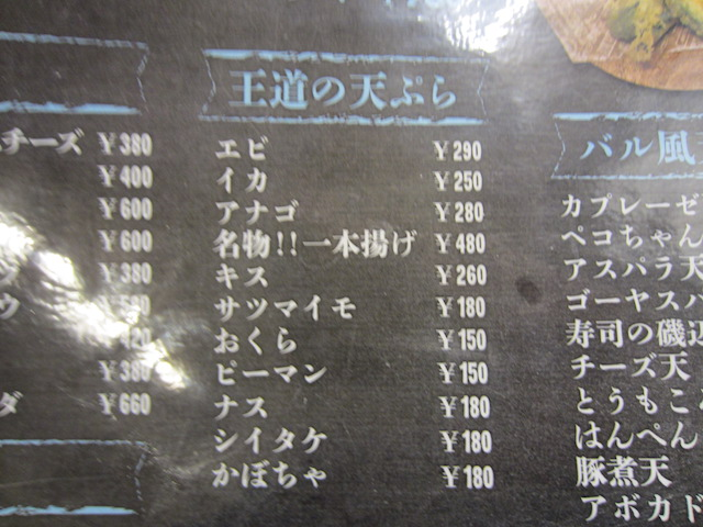 erifo,areainformation,エリフォ横浜中区,