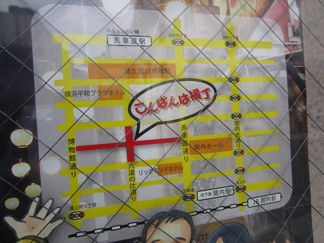 erifo,areainformation,エリフォ横浜中区,ロカフォ,ローカルインフォメーション,